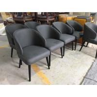 Buy cheap Hotel Furniture Hotel chair Lobby Chair Restaurant Dining Chair Wedding chair with Armrest or without armrest from wholesalers