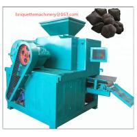 Buy cheap Manufacturer direct sale price roller press charcoal powder coal briquette making machine product