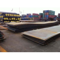 Quality ASTM A537 Carbon Steel for Pressure Vessel for sale