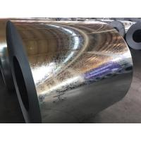 Buy cheap Galvanized sheet metal prices / Galvanized steel coil from wholesalers