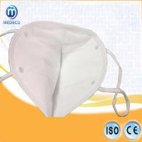 Buy cheap Standard Kn95 Mask Medical Disposable Protection Mask on White list from wholesalers