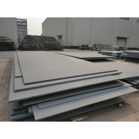 Buy cheap Difference between API 5L PSL1 pipeline steel plate and API 5L PSL2 pipeline steel plate from wholesalers