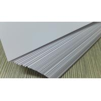 Buy cheap Core sheet/Offset Printing sheet MOP Series from wholesalers
