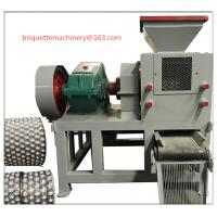Buy cheap Mini briquette ball press machine strong roller ball forming equipment from wholesalers
