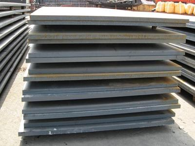 Buy cheap ASTM A202 boiler plate standard from wholesalers