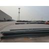 Buy cheap EN standard carbon steel EN 10025-2 S275JR/S275J0 steel plate introduction from wholesalers