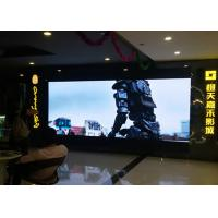 Buy cheap Bright Digital Advertising Display Screens , P4 Multi Color Led Display Board 1R1G1B product