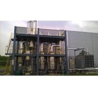 Buy cheap Sodium Chloride Wastewater Triple Effect Evaporation Crystallization Project product