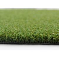 Buy cheap Mini Bicolor Synthetic Golf Artificial Turf , 15 mm High Density Artificial Grass from wholesalers