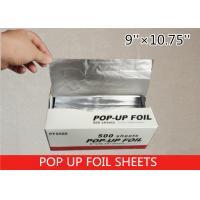 Non Stick Pop Up Aluminum Foil Sheets , Pre Cut Aluminum Foil 14 Micron Thickness
