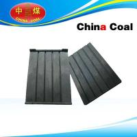 Buy cheap P50 Rubber Tie-Plate from wholesalers