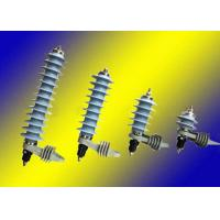Buy cheap Polymeric Lightning Surge Arrester , Metal Oxide Lightning Protector ZNO Arrester from wholesalers