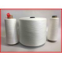 Buy cheap 100% Polyester Ring Spun Sewing Thread Raw White / Grey / Dyeing Color from wholesalers