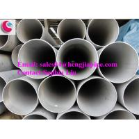 Buy cheap SS seamless steel pipes from wholesalers