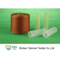 Buy cheap Dyed Plastic Core Polyester Yarn , Polyester Sewing Yarn Double Ply product