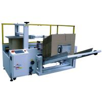 Buy cheap High Precision Can Packaging Machine With Bottom Sealer 20 - 30 Cases from wholesalers