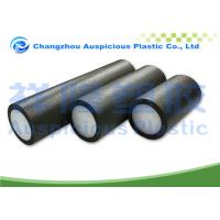 Buy cheap Keep Fit EPE Foam Roller Yoga Exercise Popular In Gym / Outdoor from wholesalers