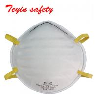 Buy cheap Unvalved N95 Respirators from wholesalers