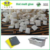 Buy cheap Fast Bonding White  Granule EVA Hot Melt Adhesive For Paper Products And Notebooks from wholesalers