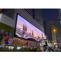 Buy cheap 750mm x 750mm Electronic Billboard Advertising IP65 Adjustable Brightness from wholesalers