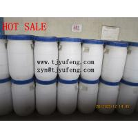 China calcium hypochlorite (water treatment chemicals/swimming pool chemicals) on sale