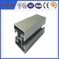 Buy cheap High Power solar panel mounting aluminium extrusion rails with ISO certificate product