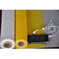 Buy cheap High Tension Plastic Filter Fabric , Low Elongation Nylon Filter Cloth Width 360CM Max from wholesalers
