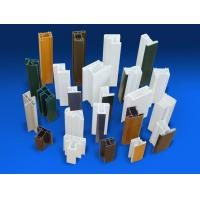 Buy cheap Produce & Sale Plastic Steel Profiles from wholesalers