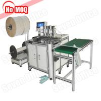 Buy cheap No MOQ Heavy duty automatic calendar photo book binding machine factory notebook making machine from wholesalers