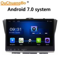 Buy cheap Ouchuangbo car radio gps navigation stereo android 7.0 for Trumpchi GS5 with BT SWC USB reverse camera 1080 video from wholesalers