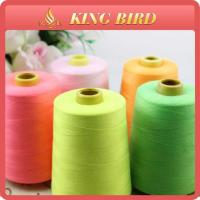 Buy cheap Spun Polyester Sewing Thread 8000yds , shoes coats sewing thread from wholesalers
