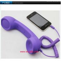 Buy cheap Phone Handset,Anti Radiation.No volume for iphone 4s/laptop/ipad Retro Telephone Receiver from wholesalers