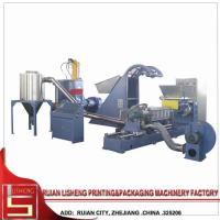 Buy cheap stable performance plastic waste recycling machine with automatic constant temperature from wholesalers