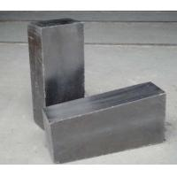 Buy cheap The Refractory Material Vdz Shaped Kiln Refractory Bricks ,  Magnesia Chrome Brick For Furnace from wholesalers