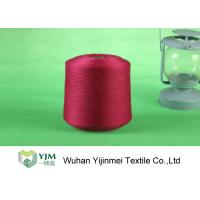 Buy cheap Red / White / Yellow Z Twist Polyester Dyed Yarn For Virgin Sewing Thread product