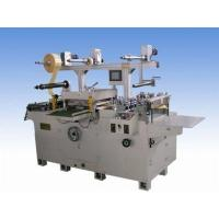 Buy cheap Multi-Functional Automatic Die Cutting Machine product