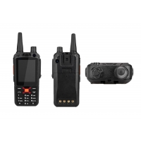Buy cheap Portable Digital 1900MHZ WCDMA Dual Band Two Way Radio from wholesalers