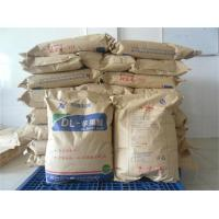 Buy cheap DL-Malic acid/FOOD ADDITIVE/ FOOD GARDE/ NUTRITION SUPPLEMENT from wholesalers