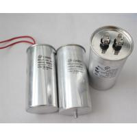 Buy cheap UL,CE,TUV,ISO apprved CBB65 air compressor parts capacitor product