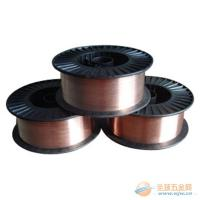 Buy cheap Argon Arc Welding Wire from wholesalers