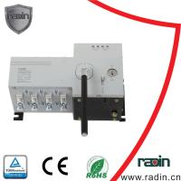 Buy cheap Small Size Portable Generator Switch , Easy Installation Manual Transfer Switch from wholesalers