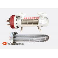 Buy cheap Titanium Seawater Heat Exchanger Shell And Tube Type For Water Source Heat Pump from wholesalers