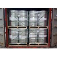 Buy cheap Super Durable Cotton Formaldehyde - Free Flame Retardant Finishing Agent HCF For Textile from wholesalers