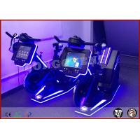Buy cheap Bike / Bicycle Fitness Exercise Bike 9d Motion Ride Indoor Entertainment Game Machine from wholesalers