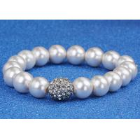 Buy cheap Wedding Costume Pearl Bracelets For Bride / Bridesmaids With Gold Ball Diamonds from wholesalers