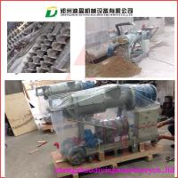Buy cheap Sludge Dewatering Machine/ Screw Press Cow Manure Dewater Machine from wholesalers