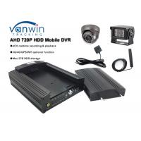 Buy cheap 12 V Car CCTV DVR System 720P Mobile DVR AHD 1.3MP Security Cameras from wholesalers