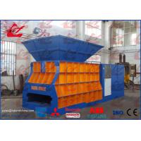 Buy cheap Q43W-4000A Horizontal Scrap Metal Container Shear Metal Cutting Machine PLC Automatic Control from wholesalers