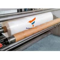 Buy cheap Virgin Polyethylene(PE) Roll 6 Mil Film for  Sea Bulk Container Liner /Greenhouse from wholesalers