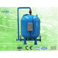 Buy cheap Non Corrosive Cooling Water Sand Filter Tank Removing Suspended Solids from wholesalers